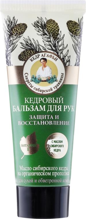 Cedrový balzam na ruky - Recepty babičky Agafy Pine Hand Balm