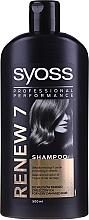 Voňavky, Parfémy, kozmetika Šampón na poškodené vlasy - Syoss Renew 7 Complete Repair Shampoo