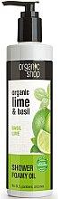 """Voňavky, Parfémy, kozmetika Peniaci sprchový olej """"Baziliková limetka"""" - Organic shop Body Foam Oil Organic Lime and Basil"""