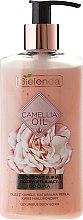 Voňavky, Parfémy, kozmetika Telový elixír - Bielenda Camellia Oil Luxurious Body Elixir