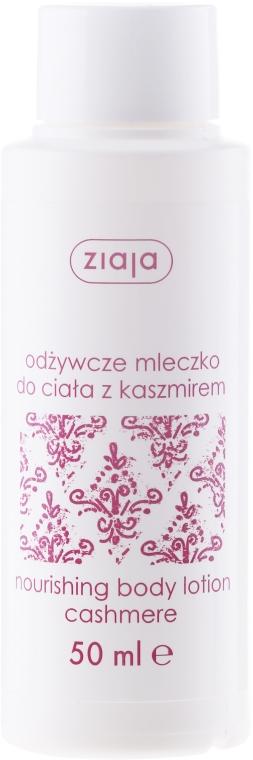 "Telové mlieko ""Kašmír"" - Ziaja Body Lotion Cashmere Travel Size"