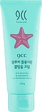 Voňavky, Parfémy, kozmetika Krém na tvár s extraktom z hviezdice - 9CC Blue Sea Blanchiment Water Drops Cream