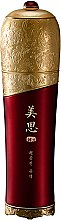 Voňavky, Parfémy, kozmetika Omladzujúca emulzia s odvarmi orientálnych bylín - Missha Misa Cho Gong Jin Emulsion