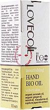 """Voňavky, Parfémy, kozmetika Výživný olej na ruky """"Velvetová pleť"""" - ECO Laboratorie Lovecoil Hand Bio Oil Velvet Skin"""