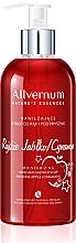 """Voňavky, Parfémy, kozmetika Sprchové mydlo na ruky """"Rajské jablko a škorica"""" - Allverne Nature's Essences Hand And Shower Soap"""