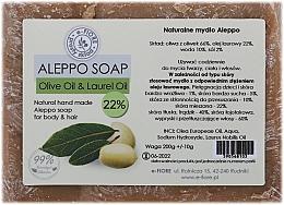 """Voňavky, Parfémy, kozmetika Aleppo mydlo pre """"Olivový vavrín 22%"""" pre kombinovanú pleť - E-Fiore Aleppo Soap Olive-Laurel 22%"""