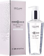Voňavky, Parfémy, kozmetika Micelárne čistiace mlieko - Oriflame Diamond Cellular Micellar Solution Cleanser