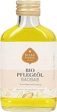 """Voňavky, Parfémy, kozmetika Organický olej """"Baobab"""" - Eliah Sahil Organic Baobab Body Oil"""