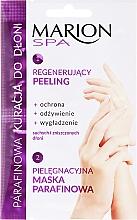 """Voňavky, Parfémy, kozmetika Maska-peeling na ruky """"Parafín"""" - Marion SPA Mask"""