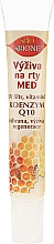 Voňavky, Parfémy, kozmetika Balzam na pery - Bione Cosmetics Honey + Q10 Nourishment With Vitamins E, A And D Lip