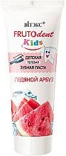 "Voňavky, Parfémy, kozmetika Detská gélová zubná pasta bez fluóru ""Ľadový melón"" - Vitex Frutodent Kids"