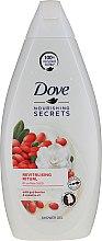 Voňavky, Parfémy, kozmetika Sprchový gél s plodmi goji - Dove Nourishing Secrets Revitalising Ritual Goji Shower Gel