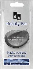 "Voňavky, Parfémy, kozmetika Maska s aktívnym uhlím na tvár ""Očista"" - AA Beauty Bar Cleansing Carbon Mask"