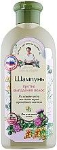 Voňavky, Parfémy, kozmetika Šampón proti vypadávaniu vlasov - Recepty babičky Agafy