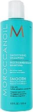 Voňavky, Parfémy, kozmetika Zmäkčujúci vyhladzujúci šampón - Moroccanoil Smoothing Shampoo