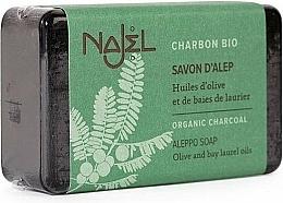 Voňavky, Parfémy, kozmetika Mydlo Aleppo s organickým hnedým uhlím, olivovým a vavrínovým olejom - Najel Aleppo Soap Olive and Bay Laurel Oils