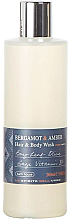 Voňavky, Parfémy, kozmetika Bath House Bergamot & Amber - Sprchový gél