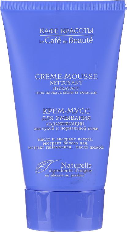 """Krém-pena pre čistenie """"Hydratačný"""" pre suchú a normálnu pokožku - Le Cafe de Beaute Hydratant Cream-Mousse"""