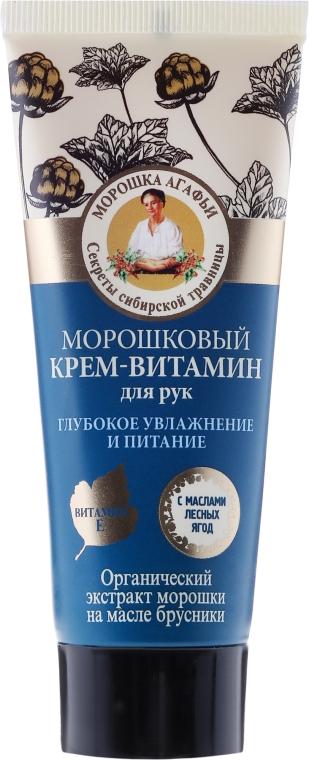 Moruška krém-vitamín na ruky - Recepty babičky Agafy Cloudberry Hand Cream-Vitamin