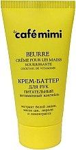 """Voňavky, Parfémy, kozmetika Krémové maslo na ruky Výživný """"vitamínový kokteil"""" - Cafe Mimi Hand Cream Oil"""