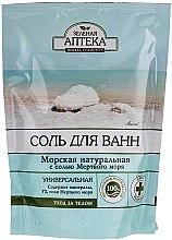 Voňavky, Parfémy, kozmetika Univerzálna soľ do kúpeľa - Green Pharmacy