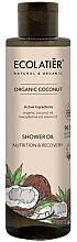 """Voňavky, Parfémy, kozmetika Sprchový olej """"Výživa a regenerácia"""" - Ecolatier Organic Coconut Shower Oil"""