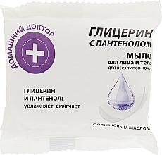 """Voňavky, Parfémy, kozmetika Mydlo na tvár a telo """"Glycerín s panthenolom"""" - Domáci lekár"""
