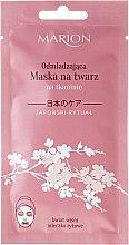 Voňavky, Parfémy, kozmetika Omladzujúca látková maska na tvár - Marion Japanese Ritual Rejuvenating Fabric Mask
