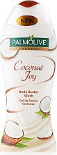 Voňavky, Parfémy, kozmetika Sprchovací krém - Palmolive Gourmet Coconut Joy Shower Cream