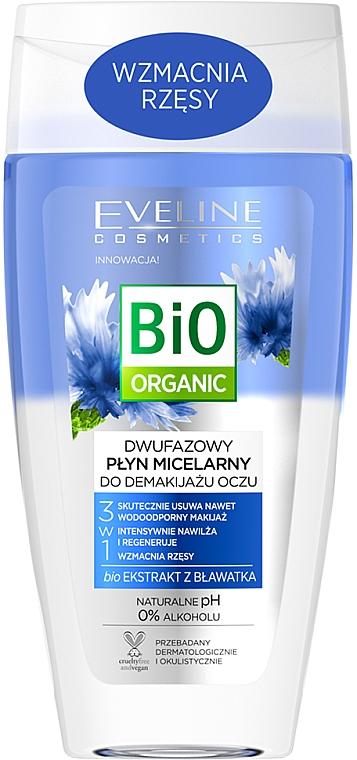 Dvojfázový odličovač pier 3 v 1 s extraktom z nevädzy - Eveline Bio Organic Make Up Remover