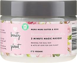"""Voňavky, Parfémy, kozmetika Maska na vlasy """"Farba kvetov"""" - Love Beauty&Planet Muru Muru Butter&Rose Mask"""
