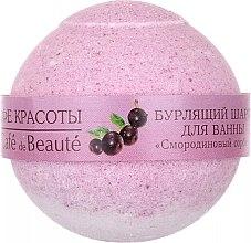 "Voňavky, Parfémy, kozmetika Bomba do kupeľa ""Ríbezľový sorbet"" - Le Cafe de Beaute Bubble Ball Bath"