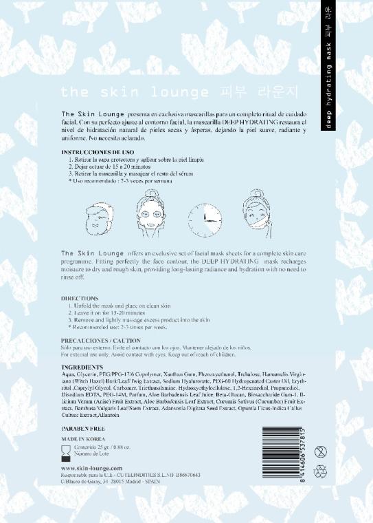 Hĺboko hydratačná maska - The Skin Lounge — Obrázky N2
