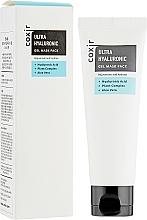 Voňavky, Parfémy, kozmetika Gélová maska na tvár - Coxir Ultra Hyaluronic Gel Mask Pack