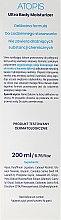 Hydratačné mlieko pre télo - Novaclear Atopis Ultra Body Moisturizer — Obrázky N3