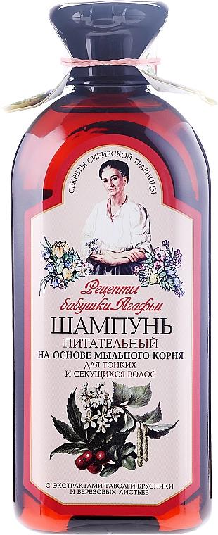 """Šampón na tenké a rozstrapkané končeky vlasov """"Výživný"""" - Recepty babičky Agafy"""