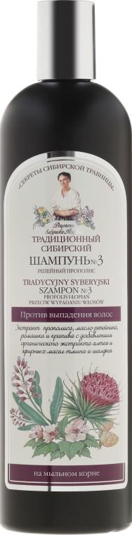 Tradičný sibírsky šampón №3 Proti vypadávaniu vlasov na lopári propolis - Recepty babičky Agafy