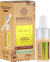 Voňavky, Parfémy, kozmetika Sérum na tvár - Markell Cosmetics Serum