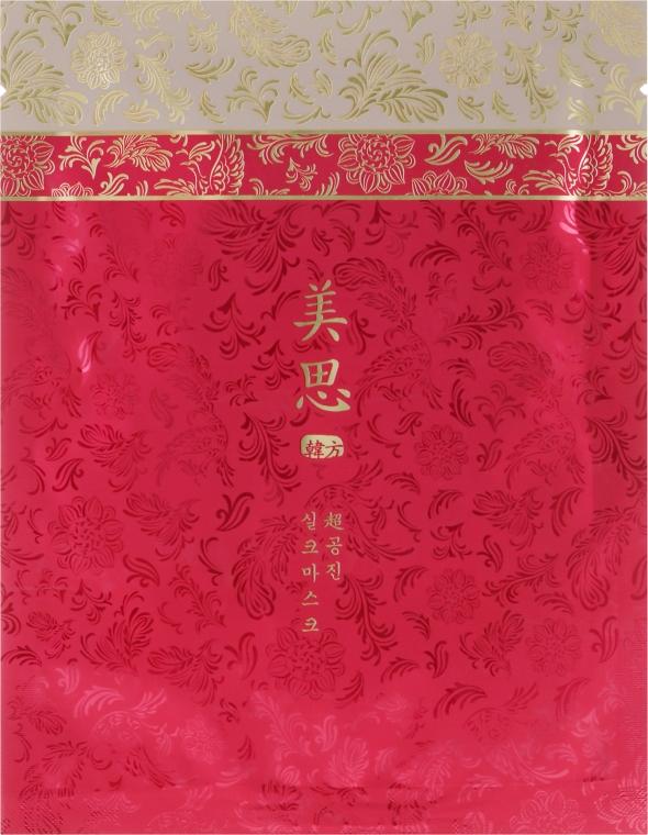 Výživná maska - Missha Cho Gong Jin Silk Mask — Obrázky N1