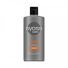Voňavky, Parfémy, kozmetika Pánsky šampón pre normálne vlasy - Syoss Men Power Shampoo