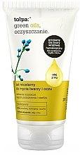 Voňavky, Parfémy, kozmetika Micelárny gél pre tvár - Tolpa Green Oils Micellar Gel