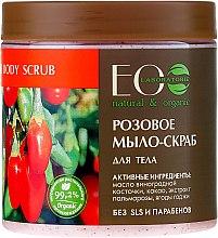 """Voňavky, Parfémy, kozmetika Mydlo-peeling na telo """"Ružové"""" - ECO Laboratorie Natural & Organic Rose Body Scrub"""