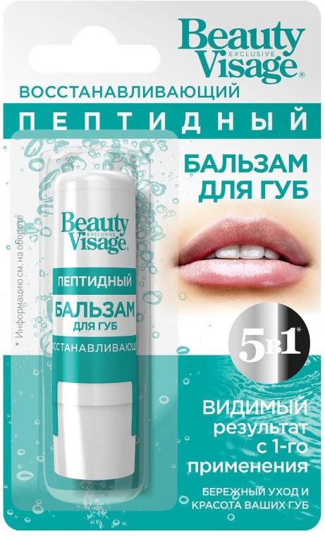 Peptidový balzam na pery - Fitokosmetik Beauty Visage
