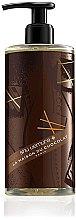 Voňavky, Parfémy, kozmetika Šampón na vlasy - Shu Uemura Art of Hair Gentle Radiance Cleansing Chocolate Oil Shampoo