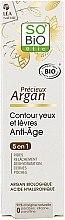 """Voňavky, Parfémy, kozmetika Krém na oči a pery """"Drahý Argan"""" - So'Bio Etic 5in1 Anti-Aging Eye & Lip Contour Cream"""