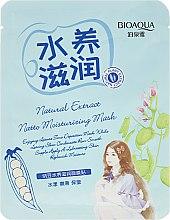 Voňavky, Parfémy, kozmetika Upokojujúca maska so sójovým extraktom - BioAqua Natural Extract Mask