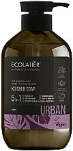 "Voňavky, Parfémy, kozmetika Tekuté mydlo do kuchyne ""Bazalka"" - Ecolatier Urban Liquid Soap"
