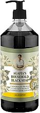 Voňavky, Parfémy, kozmetika Čierne mydlo na prádlo - Recepty babičky Agafy Byliny a poplatky