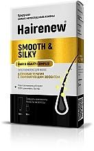Voňavky, Parfémy, kozmetika Inovatívny komplex na vlasy Laminovací ultrahodváb - Hairenew Smooth & Silky Hair & Beauty Complex