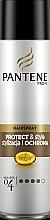 Voňavky, Parfémy, kozmetika Lak na vlasy extra silné držanie - Pantene Pro-V Style & Schutz Hair Spray
